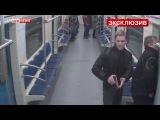 Приезжий из Дагестана не успел повыёбываться и станцевать лезгинку в московском метро